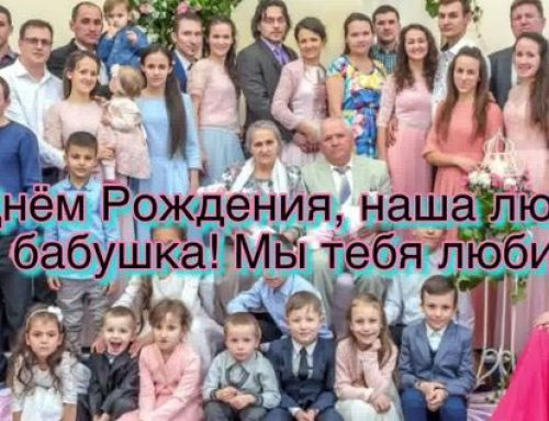 KGB Officer in Ukraine Threatens Christians with Death Sentence for Praying to God and Then Prays with the Faithful Ones in the Soviet Era